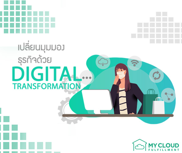 digital transformation business