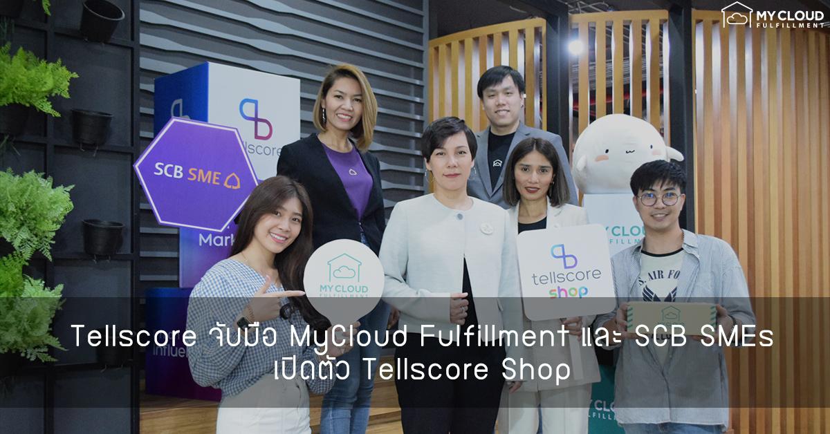 Tellscore-MyCloud Fulfillment-SCB-SMEs-Tellscore Shop