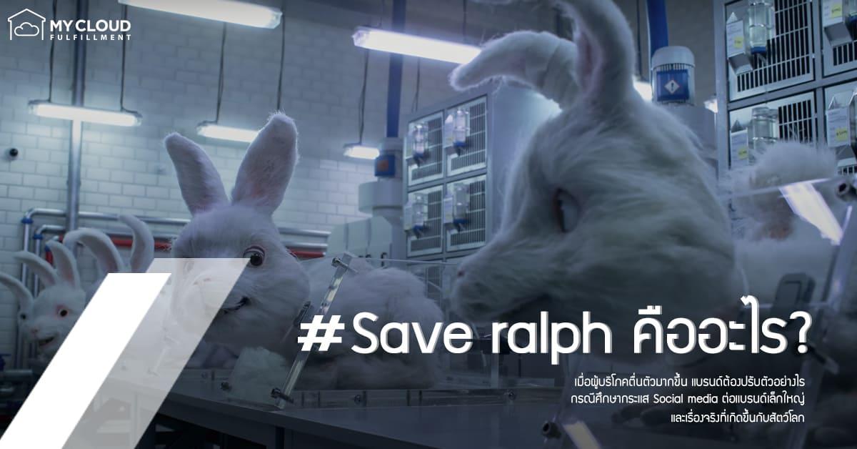 save ralph-social media-brand-online-mycloud