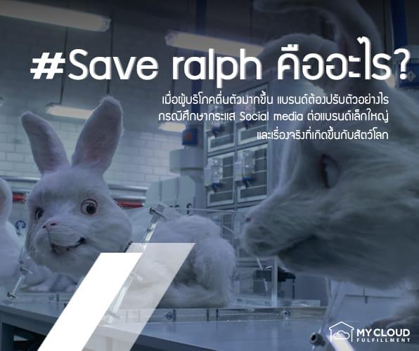 save ralph social media brands online